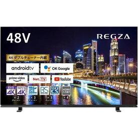 【無料長期保証】東芝 TVS REGZA 48X8900K 4K有機EL TV レグザ 48V型