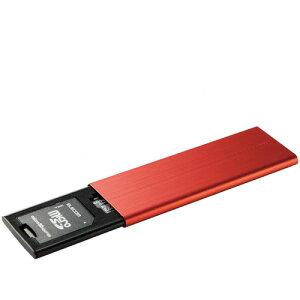 エレコム CMC-SDCAL01RD メモリカードケース メモリークリップ SD+microSD アルミタイプ スライドオープン式 クリップ付 Mサイズ レッド