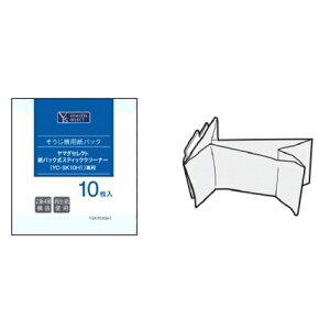 ヤマダセレクト YSKPS10H1 ヤマダオリジナル 紙パック式スティッククリーナー YCSK10H1 専用交換用紙パック 10枚入り