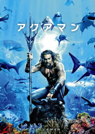 【DVD】アクアマン