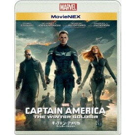 【BLU-R】キャプテン・アメリカ/ウィンター・ソルジャー MovieNEX ブルーレイ+DVDセット