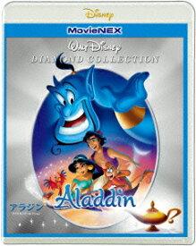 【BLU-R】アラジン ダイヤモンド・コレクション MovieNEX ブルーレイ+DVDセット