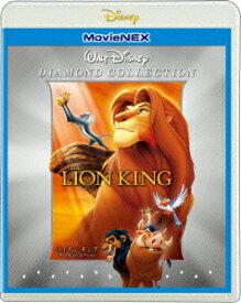 【BLU-R】ライオン・キング ダイヤモンド・コレクション MovieNEX ブルーレイ+DVDセット