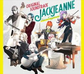 【CD】JACK JEANNE Original Soundtrack