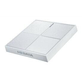 アイ・オー・データ機器 SSPL-UT1W ポータブルSSD USB 3.2 Gen 1(USB 3.0)対応 1TB ミルクホワイト
