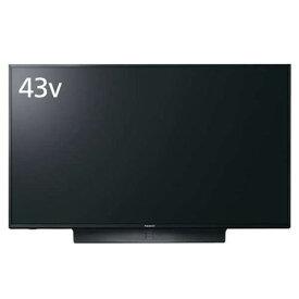 【無料長期保証】パナソニック TH-43JX850 4K対応液晶テレビ 43V型