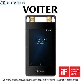 iFLYTEK SR502J AIライティングレコーダー VOITER ボイター