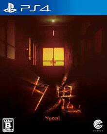 夕鬼 (ゆうおに) PS4 PLJM-16876