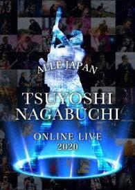 【発売日翌日以降お届け】【DVD】長渕剛 / TSUYOSHI NAGABUCHI ONLINE LIVE 2020 ALLE JAPAN