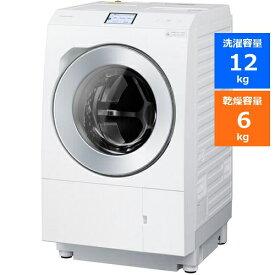 【無料長期保証】Panasonic NA-LX129AR-W ななめドラム洗濯乾燥機 マットホワイト