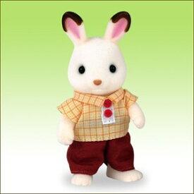 エポック社 シルバニアファミリー ウ−61 ショコラウサギのお父さん