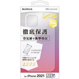 MSソリューションズ iPhone 13 耐傷・耐衝撃ケース CLEAR Tough クリア LP-IM21CTHCL