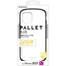 MSソリューションズ iPhone 13 Pro Max 耐衝撃ケース PALLET AIR ホワイト LP-IL21PLAWH