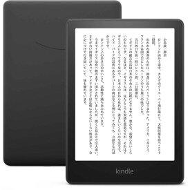 アマゾン B08N41Y4Q2 Kindle Paperwhite ブラック