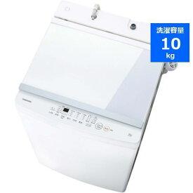 【無料長期保証】洗濯機 東芝 10KG AW-10M7(W) 全自動洗濯機 10kg ピュアホワイト