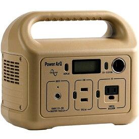SmartTap HTE032311A-TN PowerArQ mini ポータブル電源 346Wh コヨーテタン