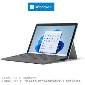 Microsoft 8VA-00015 ノートパソコン Surface Go 3 10.5インチ P/8/128 プラチナ