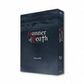 【BLU-R】Manner of Death/マナー・オブ・デス Blu-ray BOX