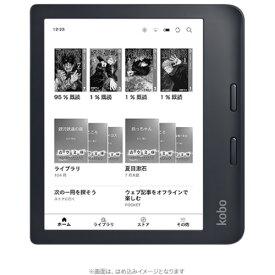 楽天 N418-KJ-BK-S-EP Kobo Libra 2 ブラック