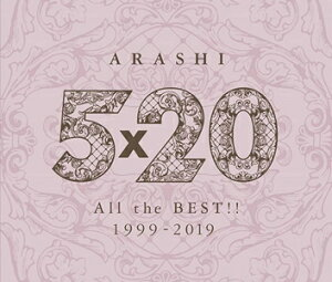 【CD】嵐 / 5×20 All the BEST!! 1999-2019(通常盤)