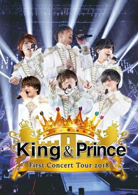 【DVD】King & Prince First Concert Tour 2018(通常盤)