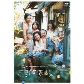 【DVD】万引き家族 通常版