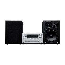 パナソニック SC-PMX90 CDステレオシステム ハイレゾ音源対応 シルバー