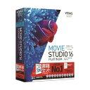 ソースネクスト MS16Plaガイドツキ VEGAS Movie Studio 16 Platinum ガイドブック付き