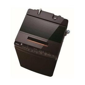 【無料長期保証】東芝 AW-12XD8(T) 全自動洗濯機 ZABOON(ザブーン) 洗濯12.0kg グレインブラウン