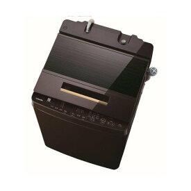【無料長期保証】東芝 AW-10SD8(T) 全自動洗濯機 ZABOON(ザブーン) 洗濯10.0kg グレインブラウン