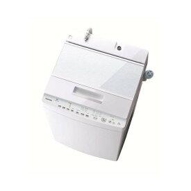 【無料長期保証】東芝 AW-8D8(W) 全自動洗濯機 ZABOON(ザブーン) 洗濯8.0kg グランホワイト