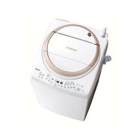【ポイント10倍!】【無料長期保証】東芝 AW-8V8(W) タテ型洗濯乾燥機 (洗濯脱水8kg / 乾燥4.5kg) グランホワイト
