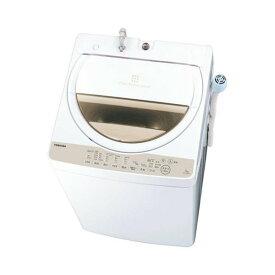 東芝 AW-7G8(W) 全自動洗濯機 (洗濯脱水7kg) グランホワイト