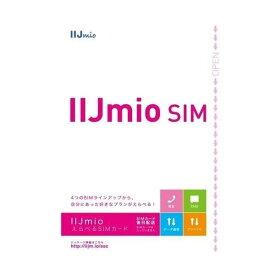 IIJ IM-B134 mioえらべるSIMパッケージ