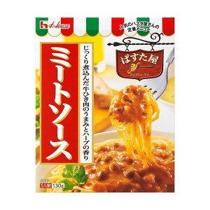 ハウス食品 ハウス ぱすた屋 ミートソース 130g