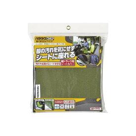 エ−モン工業 6242 6242汚れ防止シートカバー(軽トラック用) 緑