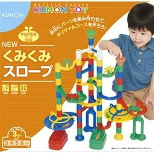 くもん出版 KUMON NEWくみくみスロープ