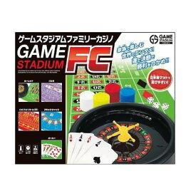 ハナヤマ ゲームスタジアム ファミリーカジノ