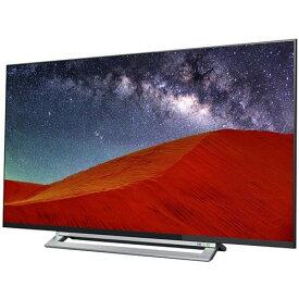 【ポイント10倍!9月20日(金)00:00〜23:59まで】東芝 43RZ630X REGZA(レグザ) 4K対応 43V型 地上・BS・110度CSデジタルハイビジョン液晶テレビ