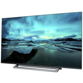 【ポイント10倍!】東芝 50M530X REGZA(レグザ) 4K対応 50V型 地上・BS・110度CSデジタルハイビジョン液晶テレビ
