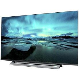 【ポイント10倍!】東芝 43M530X REGZA(レグザ) 4K対応 43V型 地上・BS・110度CSデジタルハイビジョン液晶テレビ