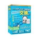 【ポイント10倍!】アーク情報システム HD革命/CopyDrive_Ver.8_アカデミック版 CD-803