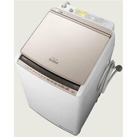 【無料長期保証】日立 BW-DV100E N 縦型洗濯乾燥機 (洗濯10.0kg /乾燥5.5kg) シャンパン