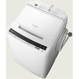 【無料長期保証】日立 BW-V80E W 全自動洗濯機 (洗濯8.0kg) ホワイト