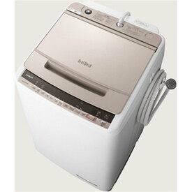 【無料長期保証】日立 BW-V80E N 全自動洗濯機 (洗濯8.0kg) シャンパン
