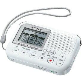 【ポイント10倍!】ソニー ICD-LX31A メモリーカードレコーダー W