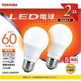東芝 LDA7L-G/K60V1P LED電球 広配光 電球色 60W形相当 2個入り