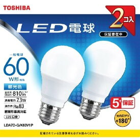 東芝 LDA7D-G/K60V1P LED電球 広配光 昼光色 60W形相当 2個入り