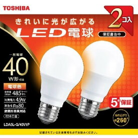 東芝 LDA5L-G/40V1P LED電球 全方向 電球色 40W形相当 2個入り