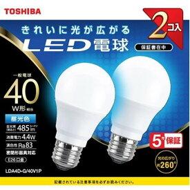 東芝 LDA4D-G/40V1P LED電球 全方向 昼光色 40W形相当 2個入り